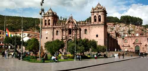 Куско столица империи инков