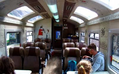 Поезд в Мачу-Пикчу